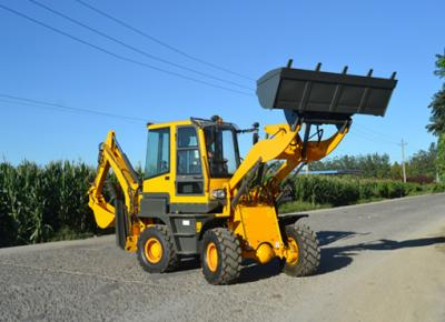 Mini Backhoe Loader WZ45-16
