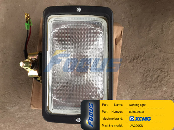 xcmg-wheel-loader-lw300kn-working-light-803502528
