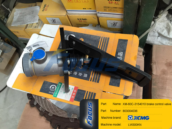 xcmg-wheel-loader-lw300kn-xm-60c-3154010-brake-control-valve--803004036