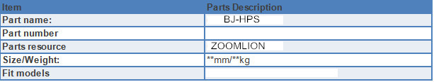 BJ HPS specification