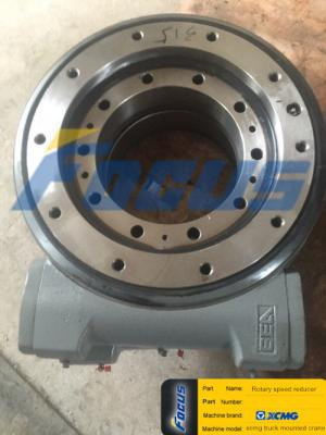 Rotary Speed Reducer